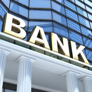 Банки Лазо
