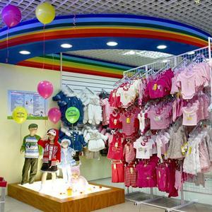 Детские магазины Лазо