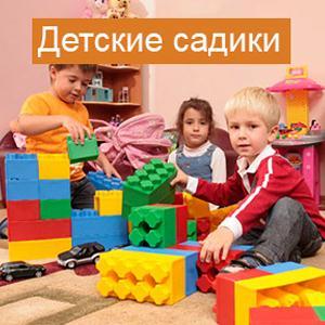 Детские сады Лазо