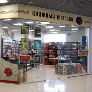 Книжные магазины Лазо