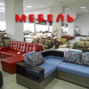 Магазины мебели Лазо