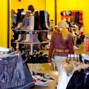 Магазины одежды и обуви Лазо
