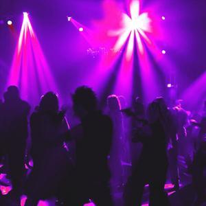 Ночные клубы Лазо