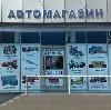 Автомагазины в Лазо