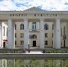 Дворцы и дома культуры в Лазо