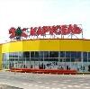 Гипермаркеты в Лазо