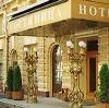 Гостиницы в Лазо
