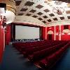 Кинотеатры в Лазо