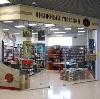 Книжные магазины в Лазо