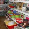 Магазины хозтоваров в Лазо