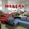 Магазины мебели в Лазо