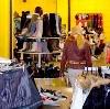 Магазины одежды и обуви в Лазо