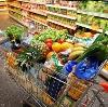 Магазины продуктов в Лазо