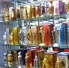 Парфюмерные магазины в Лазо