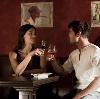 Рестораны, кафе, бары в Лазо