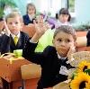 Школы в Лазо