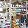 Строительные магазины в Лазо