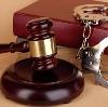 Суды в Лазо
