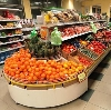 Супермаркеты в Лазо