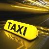 Такси в Лазо