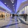 Торговые центры в Лазо