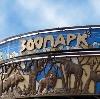 Зоопарки в Лазо