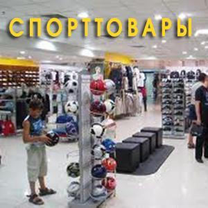 Спортивные магазины Лазо