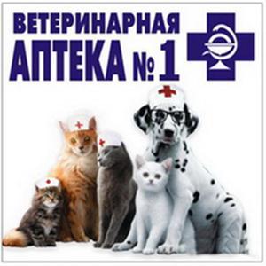 Ветеринарные аптеки Лазо